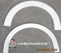 铝包木型材拉弯
