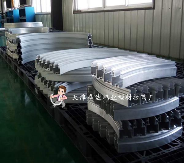 工业型材拉弯